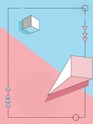 불규칙한 기하학적 테두리 배경 , 불규칙한 기하학, 기하학 테두리, 테두리 배경 배경 이미지