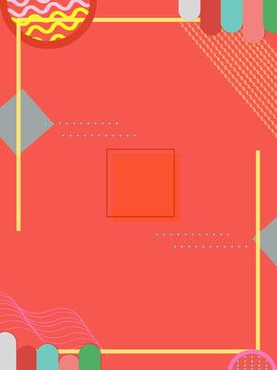 irregular geometric minimalist background , Irregular Geometry, Minimalistic Background, Border Background Background image