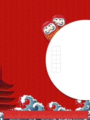 日本の新鮮な海の波人形広告 , 広告の背景, 和風, 波 背景画像