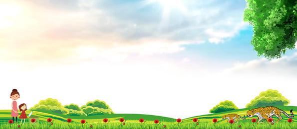किड्स पार्क विज्ञापन पृष्ठभूमि, विज्ञापन की पृष्ठभूमि, घास का मैदान, स्वाभाविक रूप से पृष्ठभूमि छवि