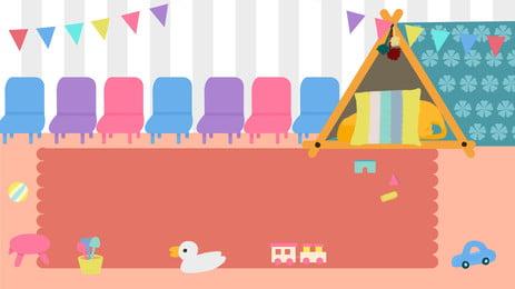 幼兒園國際兒童日的狂歡背景, 幼兒園, 國際, 兒童日 背景圖片