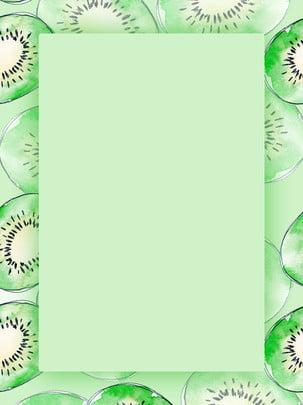 獼猴桃綠色水果背景 , 獼猴桃, 水果背景, 綠色 背景圖片
