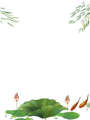 恋ロータス池蓮葉緑背景イラスト , 恋, グリーン, 蓮の池 背景画像