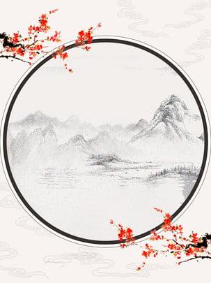 लैंडस्केप स्याही सीमा पृष्ठभूमि चित्रण , पुरानी चीनी शैली की पृष्ठभूमि, लैंडस्केप स्याही की पृष्ठभूमि, हल्की रेट्रो शैली पृष्ठभूमि छवि