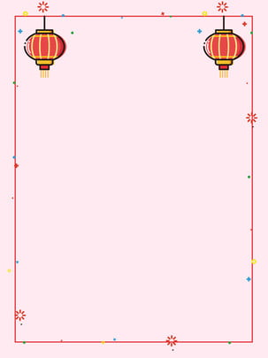 Lantern mbe wind new year วัสดุพื้นหลังสีแดงรื่นเริง โคมไฟ Mbe ลม รูปภาพพื้นหลัง