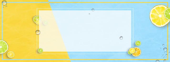 檸檬水果背景, 簡約, 撞色, 邊框 背景圖片