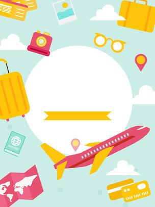 Light blue illustration design de viagens verão simples Fundo Azul Claro Imagem Do Plano De Fundo