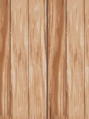 हल्के भूरे रंग के हाथ से चित्रित यथार्थवादी लकड़ी अनाज की पृष्ठभूमि , हाथ खींचा हुआ, यथार्थवाद, लॉग पृष्ठभूमि छवि