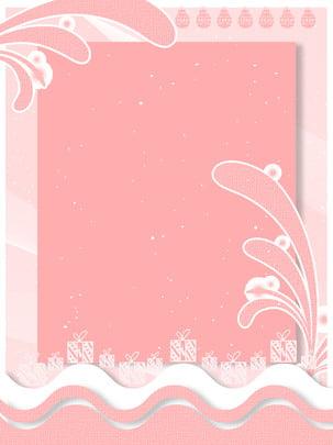 淺粉色文藝廣告背景 , 廣告背景, 文藝, 時尚 背景圖片