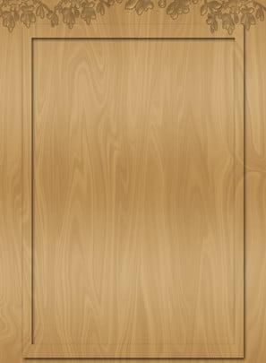 Original nông màu gỗ cảm nhận bài hát kết cấu nền nếp xưa Original Nhạt Màu Hình Nền