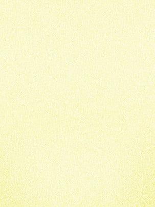 薄黄色のマットの背景素材 , 淡い黄色, スクラブ, 無地の背景 背景画像