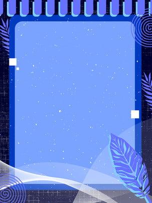 文藝藍色廣告背景 , 廣告背景, 藍色, 時尚 背景圖片