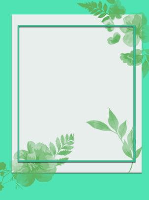 文藝邊框花卉背景 , 背景, 文藝背景, 花卉 背景圖片