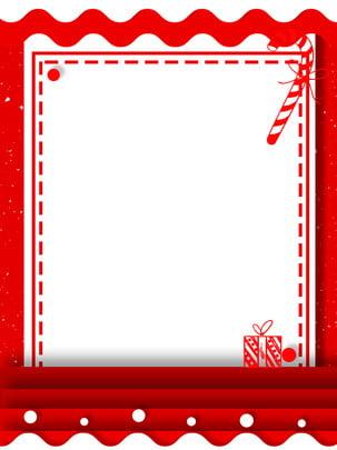 Những nền văn nghệ quảng cáo Giáng sinh Khuyến Nghe Cũng Hình Nền