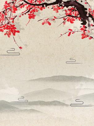 文藝典雅大氣中國風梅花復古背景素材 , 復古梅花背景, 優美古風, 淺色背景 背景圖片