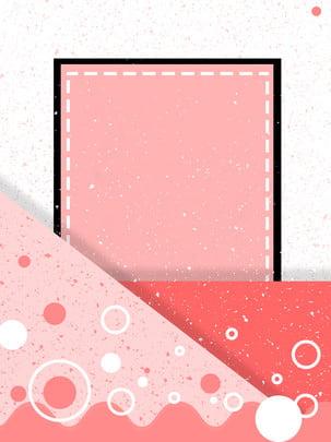 文藝典雅淺色廣告背景 , 廣告背景, 文藝, 時尚 背景圖片