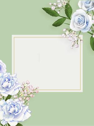 文藝鮮花邊框 , 文藝風背景, 鮮花背景, 綠色背景 背景圖片