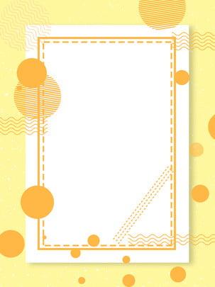 साहित्यिक ताजा विज्ञापन पृष्ठभूमि , विज्ञापन की पृष्ठभूमि, साहित्य और कला, फ़ैशन पृष्ठभूमि छवि