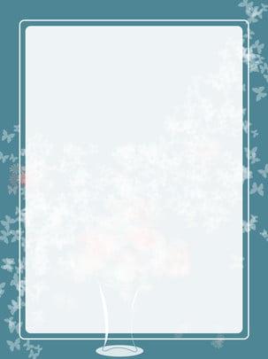 文藝清新藍色邊框背景 , 文藝背景, 清新背景, 藍色 背景圖片