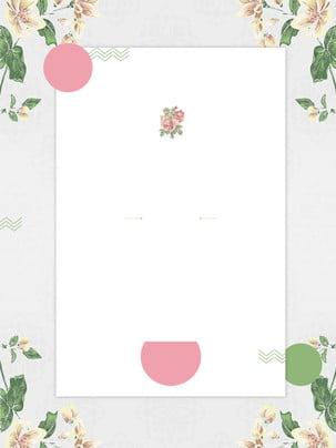 艺文淺色花朵廣告背景 , 廣告背景, 手繪, 文雅 背景圖片