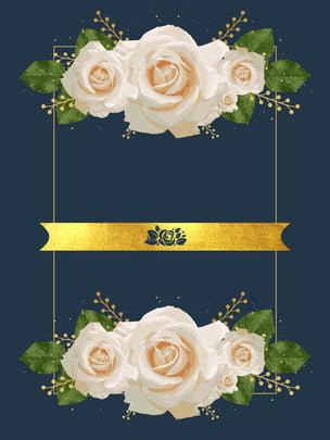 문학 라이트 핑크 로즈 광고 배경 , 광고 배경, 꽃, 흰 꽃 배경 이미지