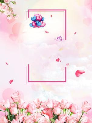 Nghệ thuật quảng cáo nền hoa nhỏ màu hồng tươi mát Trái Tim Cô Hình Nền