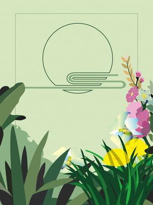 文藝風清晰手繪綠色系植物樹葉背景 文藝 清新 植物花卉背景圖庫