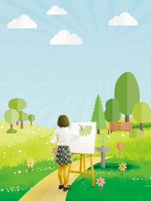 छोटी लड़की पेंटिंग विज्ञापन पृष्ठभूमि , विज्ञापन की पृष्ठभूमि, बादल, ताज़ा पृष्ठभूमि छवि