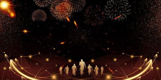 lively pháo hoa nền quảng cáo, Nền Quảng Cáo, Pháo Hoa, Tia Ảnh nền