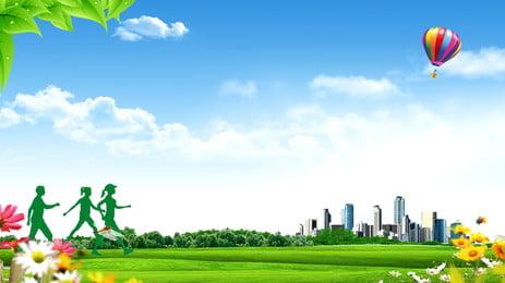 low carbon du lịch bảo vệ môi trường thành phố nền, Du Lịch Carbon Thấp, Nền Bảo Vệ Môi Trường đô Thị, Nhà đẹp Ảnh nền