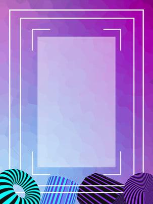 低多邊形漸變背景 , 低多邊形, 漸變, 背景 背景圖片