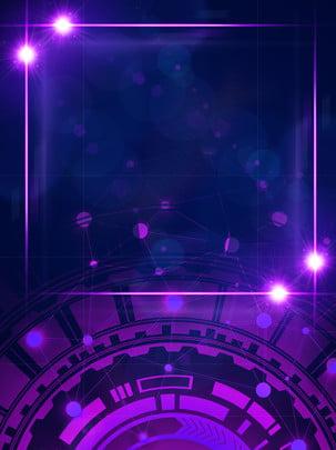 Magic purple công nghệ thông minh nền thời trang Công Nghệ Ma Hình Nền