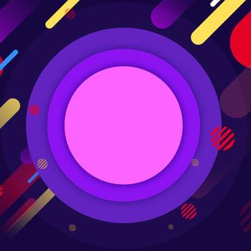 メイン画像の背景 , 紫色の背景, メイン画像の背景 背景画像