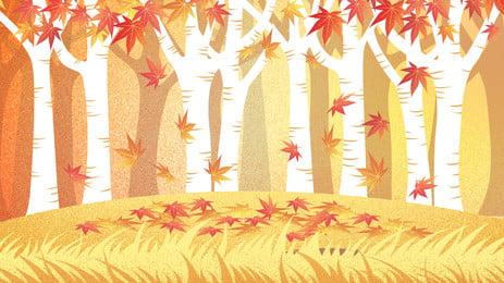 秋の黄色の芝生の上の楓の木の漫画の背景 アニメ 木 秋 背景画像