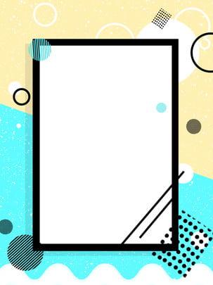 मेम्फिस फैशन ज्यामितीय विज्ञापन पृष्ठभूमि , ज्यामिति, लाइन, विज्ञापन की पृष्ठभूमि पृष्ठभूमि छवि