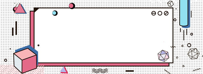 मेम्फिस शैली ताजा और सरल बैनर मेम्फिस शैली ठोस पृष्ठभूमि छवि