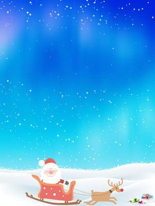메리 크리스마스와 해피 홀리데이 , 크리스마스 소재, 메리 크리스마스, 크리스마스 게시판 배경 이미지