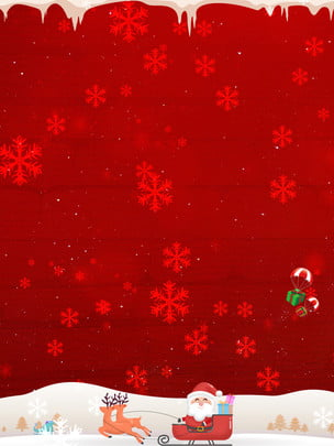 메리 크리스마스 배경 , 일러스트 배경, 광고 배경, 배경 자료 배경 이미지