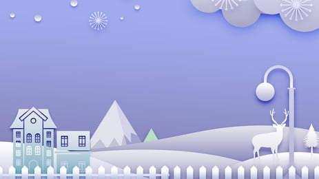 Merry christmas background material, Simple, Christmas Background, Christmas Tree Background image