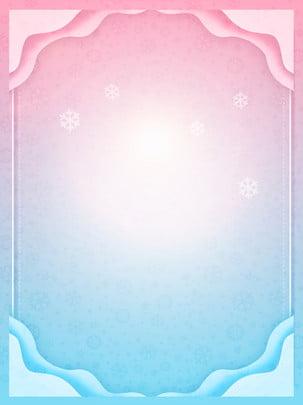 सूक्ष्म आयामी कागज हवा ढाल रंग सरल निमंत्रण पृष्ठभूमि सामग्री , Microcube, कागज की हवा, ढाल पृष्ठभूमि छवि