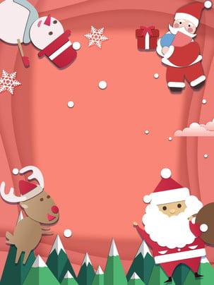 Micro Stereo Paper Christmas Christmas Thiết kế phim hoạt hình Kính hiển vi Phim Thông Giáng Kính Hình Nền