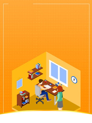 सूक्ष्म पीले कार्यालय दृश्य पृष्ठभूमि डिजाइन , पीले रंग की पृष्ठभूमि, नारंगी पृष्ठभूमि, घड़ी पृष्ठभूमि छवि