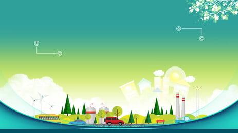 fundo de publicidade rua cidade mínima, Fundo De Publicidade, Fresco, Fundo Verde Azul Imagem de fundo