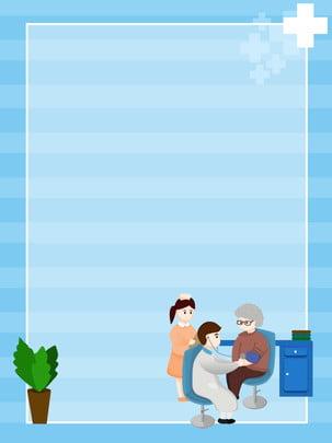 簡約醫生診斷醫學背景 , 簡約, 藍色, 醫生 背景圖片