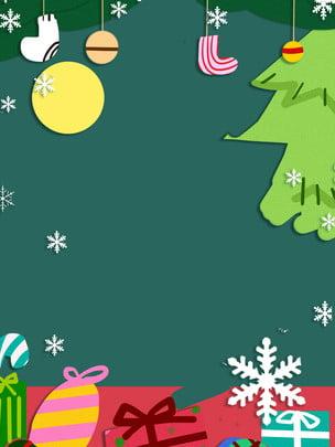 簡約化聖誕主題背景設計 , 聖誕背景, 聖誕節, 綠色 背景圖片