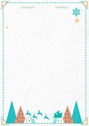 न्यूनतम क्रिसमस थीम पृष्ठभूमि सामग्री , ढांचा, हिमपात का एक खंड, सरल पृष्ठभूमि छवि