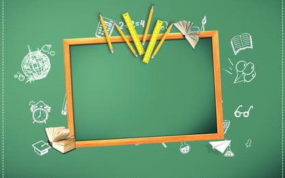 미니멀 칠판 광고 배경, 광고 배경, 칠판, 가르침 배경 이미지