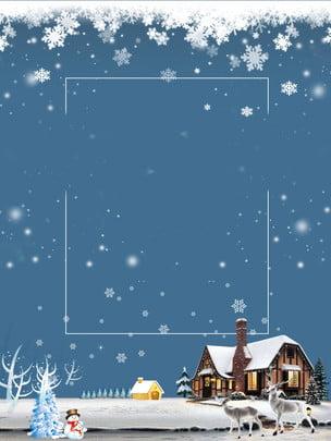 簡約藍色聖誕節背景素材 雪花 麋鹿 雪地背景圖庫