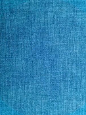 minimalistic blue denim background , Fundo De Textura, Fundo Azul, Pano De Fundo Imagem de fundo
