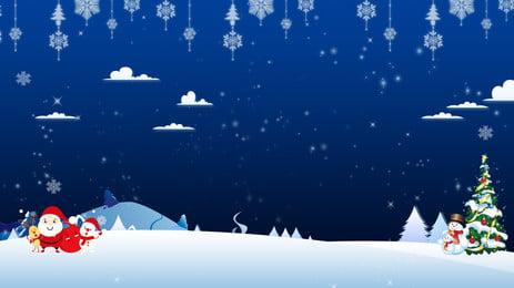 ミニマルなブルーのスタイリッシュな休日のクリスマスの背景 ブルー ロマンチックな 星 スノーフレーク ギフト ギフト用の箱 クリスマスボール 松葉杖 クリスマスの飾り 雪が降る ミニマルなブルーのスタイリッシュな休日のクリスマスの背景 ブルー ロマンチックな 背景画像